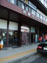 2008_05110039