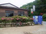 2008_05250003