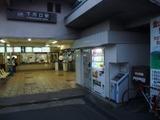 2008_09230121