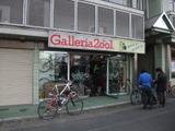 2009_03070028